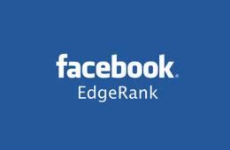 FacebookEdgeRankOk