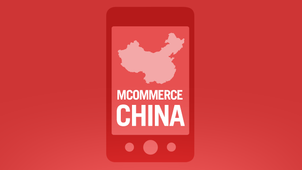 china_mcommerce