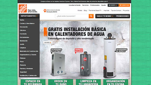 Home depot an lisis valoraci n y comentarios for Home depot productos