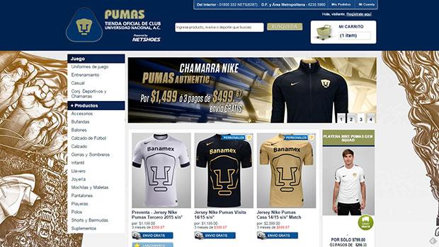 75a55712c Tienda Pumas: análisis, valoración y comentarios