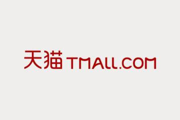 Cómo funciona Tmall, marketplace de Alibaba