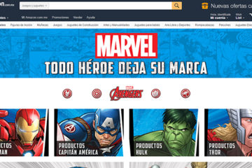 Amazon.com.mx lanza tienda de Marvel