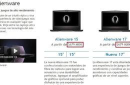 El caso Dell y otros errores en eCommerce